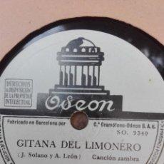 Discos de pizarra: GRACIA DE TRIANA-GITANA DEL LIMONERO-MUY BUEN ESTADO. Lote 147487590