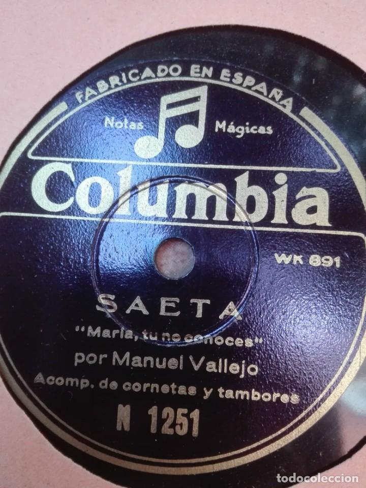 MANUEL VALLEJO-MARIA TO NO CONOCES-MUY BUEN ESTADO (Música - Discos - Pizarra - Flamenco, Canción española y Cuplé)
