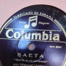 Discos de pizarra: MANUEL VALLEJO-MARIA TO NO CONOCES-MUY BUEN ESTADO. Lote 147488042