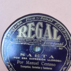 Discos de pizarra: MANUEL CENTENO-POR ESA EXPRESION LLOROSA-MUY BUEN ESTADO. Lote 147488750