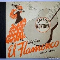 Discos de pizarra: CARLOS MONTOYA (FLAMENCO GUITAR) ALBUM SET CON 3 DISCOS DE PIZARRA - ASCH RECORDS, USA AÑOS 40. Lote 148045206