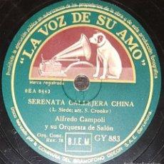 Discos de pizarra: DISCO 78 RPM - VSA - ALFREDO CAMPOLI - VIOLIN - ORQUESTA - SERENATA CALLEJERA CHINA - PIZARRA. Lote 148062958