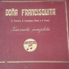 Discos de pizarra: ALBÚN DE DOÑA FRANCISQUITA 5 DISCOS EN PIEDRA DE 30 CM EN BUEN ESYTADO. Lote 148234270