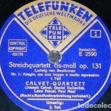 Discos de pizarra: 4 DISCOS 78 RPM - TELEFUNKEN - CALVET QUARTETT - GUILEVITCH - PASCAL - MAS - BEETHOVEN - PIZARRA. Lote 148770946