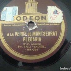 Discos de pizarra: MONTSERRAT---VIROLAY. Lote 148845042