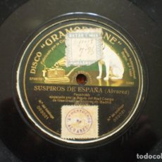 Discos de pizarra: SUSPIROS DE ESPAÑA. PASODOBLE. . Lote 149295262