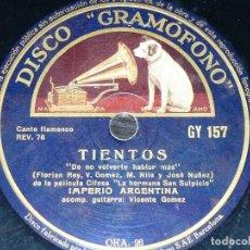 Discos de pizarra - DISCO 78 RPM - GRAMOFONO - IMPERIO ARGENTINA - VICENTE GOMEZ - SEVILLANAS - TIENTOS - PIZARRA - 150731482
