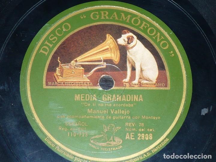 DISCO 78 RPM - GRAMOFONO - MANUEL VALLEJO - MONTOYA - GUITARRA - MEDIA GRANADINA - PIZARRA (Música - Discos - Pizarra - Flamenco, Canción española y Cuplé)