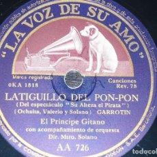 DISCO 78 RPM - VSA - EL PRINCIPE GITANO - ORQUESTA - ROSITA DE ALEJANDRIA - GARROTIN - PIZARRA