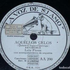 Discos de pizarra: DISCO 78 RPM - VSA - LOLA FLORES - ORQUESTA - LA RUÑIDERA - AQUELLOS CELOS - PIZARRA. Lote 150742890
