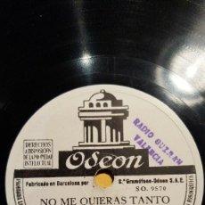 Discos de pizarra: DISCO 78 RPM - ODEON - GRACIA DE TRIANA - ORQUESTA - ZAMBRA - BULERIAS - PIZARRA. Lote 150748466
