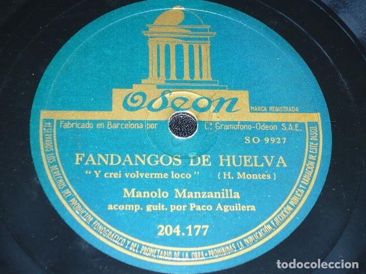 DISCO 78 RPM - ODEON - MANOLO MANZANILLA - PACO AGUILERA - GUITARRA - ALEGRIAS - FANDANGOS - PIZARRA (Música - Discos - Pizarra - Flamenco, Canción española y Cuplé)