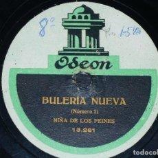 Discos de pizarra: DISCO 78 RPM - ODEN - NIÑA DE LOS PEINES - TARANTAS DE LA GRABIELA - BULERIA NUEVA - PIZARRA. Lote 150756630