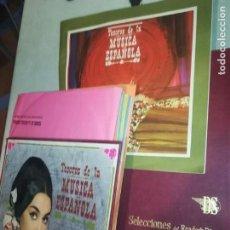 Discos de pizarra: COLECCIÓN TESOROS DE LA MÚSICA ESPAÑOLA (1967). Lote 150840342