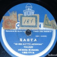 Discos de pizarra: DISCO 78 RPM - ODEON - MANUEL VALLEJO - BORRULL - GUITARRA - MEDIA GRANADINA - SAETA - PIZARRA. Lote 151071510