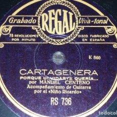 Discos de pizarra: DISCO 78 RPM - REGAL - MANUEL CENTENO - NIÑO RICARDO - GUITARRA - MALAGUEÑA - CARTAGENERA - PIZARRA. Lote 151079338