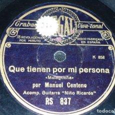Discos de pizarra: DISCO 78 RPM - REGAL - MANUEL CENTENO - NIÑO RICARDO - GUITARRA - MALAGUEÑA - TARANTA - PIZARRA. Lote 151080266