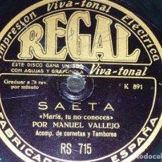 Discos de pizarra: DISCO 78 RPM - REGAL - MANUEL VALLEJO - CORNETAS Y TAMBORES - SAETAS - PIZARRA. Lote 151081422