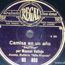 Discos de pizarra: DISCO 78 RPM - REGAL - MANUEL VALLEJO - NIÑO RICARDO - GUITARRA - LA NOCHEBUENA DE VALLEJO - PIZARRA. Lote 151082450