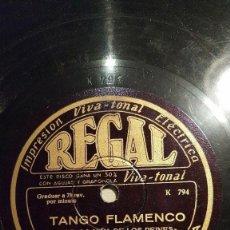 Discos de pizarra: DISCO 78 RPM - REGAL - NIÑA DE LOS PEINES - NIÑO RICARDO - GUITARRA - TANGO - SEVILLANAS - PIZARRA. Lote 151084318