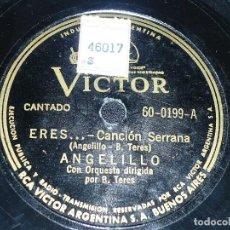 Discos de pizarra: DISCO 78 RPM - VICTOR - ANGELILLO - ORQUESTA - ZAMBRA - LERELE GITANO - ERES... - PIZARRA. Lote 151086030