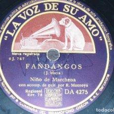 Discos de pizarra: DISCO 78 RPM - VSA - NIÑO MARCHENA - RAMON MONTOYA - GUITARRA - FANDANGOS - LA ROSA - PIZARRA. Lote 151087130