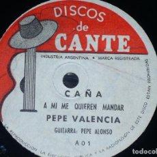 Discos de pizarra: DISCO 78 RPM - DISCOS DE CANTE - PEPE VALENCIA - PEPE ALONSO - GUITARRA - CAÑA - SOLEA - PIZARRA. Lote 151090826