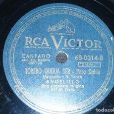 Discos de pizarra: DISCO 78 RPM - RCA VICTOR - ANGELILLO - ORQUESTA - TORERO QUERIA SER - LA LUNA ENAMORA - PIZARRA. Lote 151096930