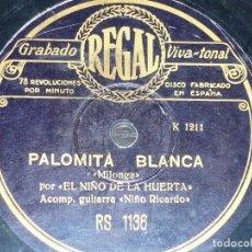 Discos de pizarra: DISCO 78 RPM - REGAL - NIÑO DE LA HUERTA - NIÑO RICARDO - GUITARRA - FANDANGO - MILONGA - PIZARRA. Lote 151098166