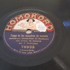 Discos de pizarra: DISCO 78 RPM FLAMENCO. Lote 151399357