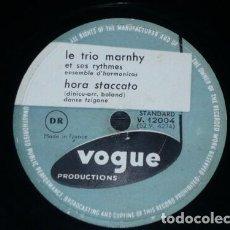 Discos de pizarra: DISCO 78 RPM - VOGUE - LE TRIO MARNHY - HARMONICAS - DANSE DES HEURES - HORA STACCATO - PIZARRA. Lote 152204998