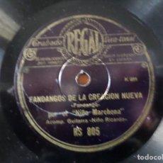Discos de pizarra: DISCO NIÑO MARCHENA FANDANGO DE LA CREACION NUEVA. Lote 152390670