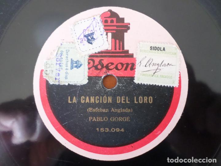 Discos de pizarra: DISCO LA CANCION DEL LORO ESTEBAN ANGLADA - Foto 2 - 152514186