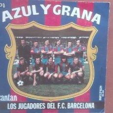 Discos de pizarra: BARÇA- AZUL Y GRANA- CANTAN LOS JUGADORES DEL F.C.BARCELONA. Lote 152544170