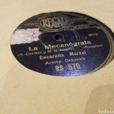 Discos de pizarra: DISCO 78 RPM ENCARNITA MARZIAL. Lote 153384085