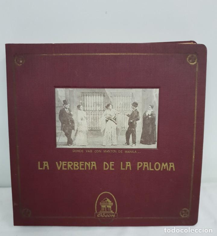 LA VERBENA DE LA PALOMA (Música - Discos - Pizarra - Clásica, Ópera, Zarzuela y Marchas)