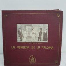 Discos de pizarra: LA VERBENA DE LA PALOMA. Lote 154284022