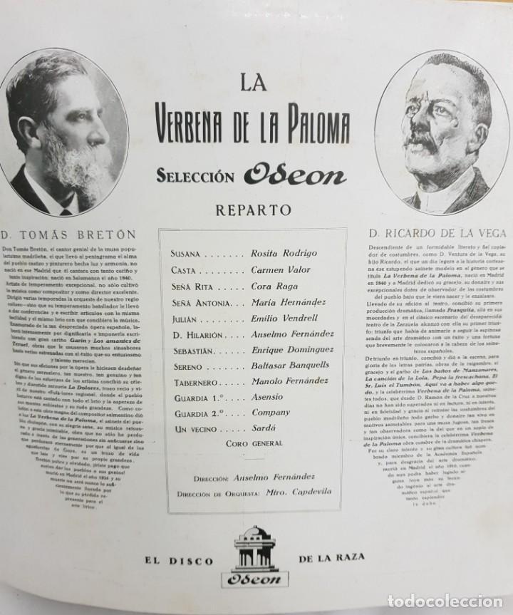 Discos de pizarra: LA VERBENA DE LA PALOMA - Foto 5 - 154284022