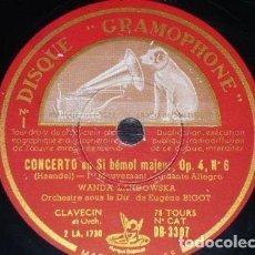 Discos de pizarra: 2 DISCOS 78 RPM - GRAMOPHONE - WANDA LANDOWSKA - CLAVECIN - ORQUESTA - CONCIERTO - HAENDEL - PIZARRA. Lote 155559198