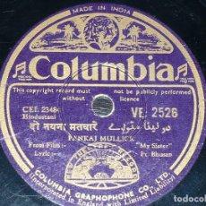 Discos de pizarra: DISCO 78 RPM - COLUMBIA - PANJAK MULLICK - INDIA - MY SISTER - FILM - HINDUSTANI - BHUSAN - PIZARRA. Lote 156234938