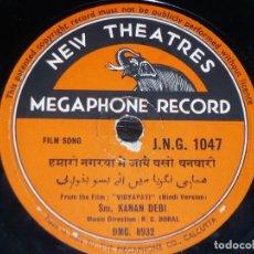 Discos de pizarra: DISCO 78 RPM - NEW THEATRES MEGAPHONE - KANAN DEBI - VIDYAPATI - FILM - HINDI - BORAL - PIZARRA. Lote 156250554