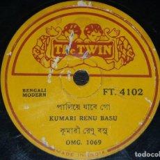 Discos de pizarra: DISCO 78 RPM - THE TWIN - KUMARI RENU BASU - BENGALI MODERN - INDIA - VER FOTO - PIZARRA. Lote 157325498