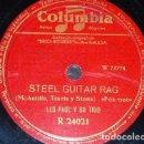 Discos de pizarra: DISCO 78 RPM - COLUMBIA - LES PAUL & SU TRIO - EL BOOGIE DE LA GUITARRA - JAZZ - FOXTROT - PIZARRA. Lote 161923938