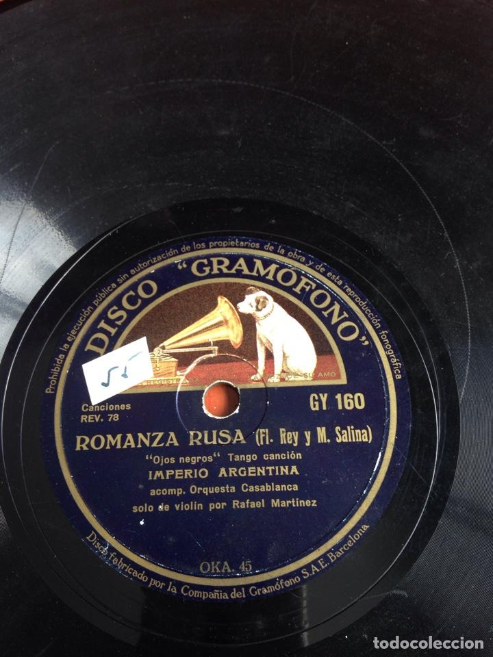 ROMANZA RUAS IMPERIO ARGENTINA (Música - Discos - Pizarra - Flamenco, Canción española y Cuplé)