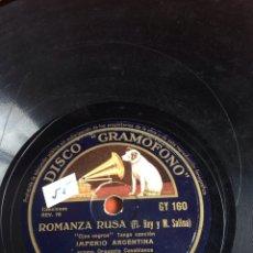 Discos de pizarra: ROMANZA RUAS IMPERIO ARGENTINA. Lote 162922424