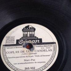Discos de pizarra: COPLAS DE LUIS CANDELAS MARI PAZ. Lote 164203228