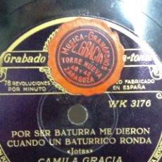 Discos para gramofone: CAMILA GRACIA, DISCO DE GRAMÓFONO REGAL DK 8735 (SERVICIO DE ENVIO CON CORREOS). Lote 165219230