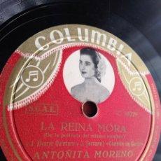 Discos de pizarra: LA REINA MORA ANTOÑITA MORENO. Lote 166424322