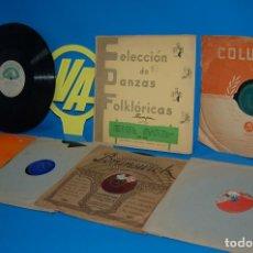 Discos de pizarra: LOTE DE 7 DISCOS DE PIZARRA VARIADOS OBSERVA LOS TITULOS. Lote 166461598
