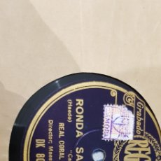 Discos de pizarra: 78 RPM REAL CORAL ZAMORA. Lote 166702129